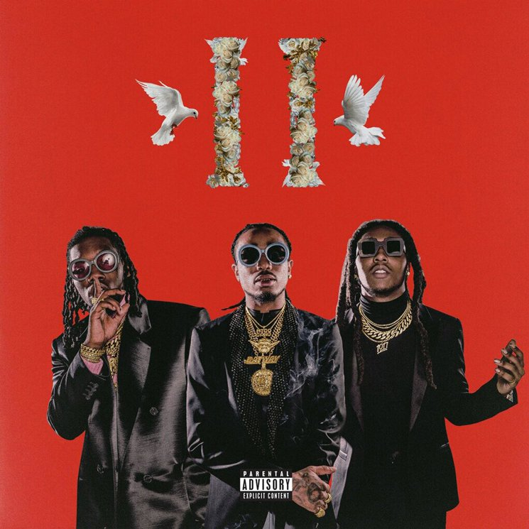Stream Migos' 'Culture II' with Drake, 2 Chainz, Cardi B and More