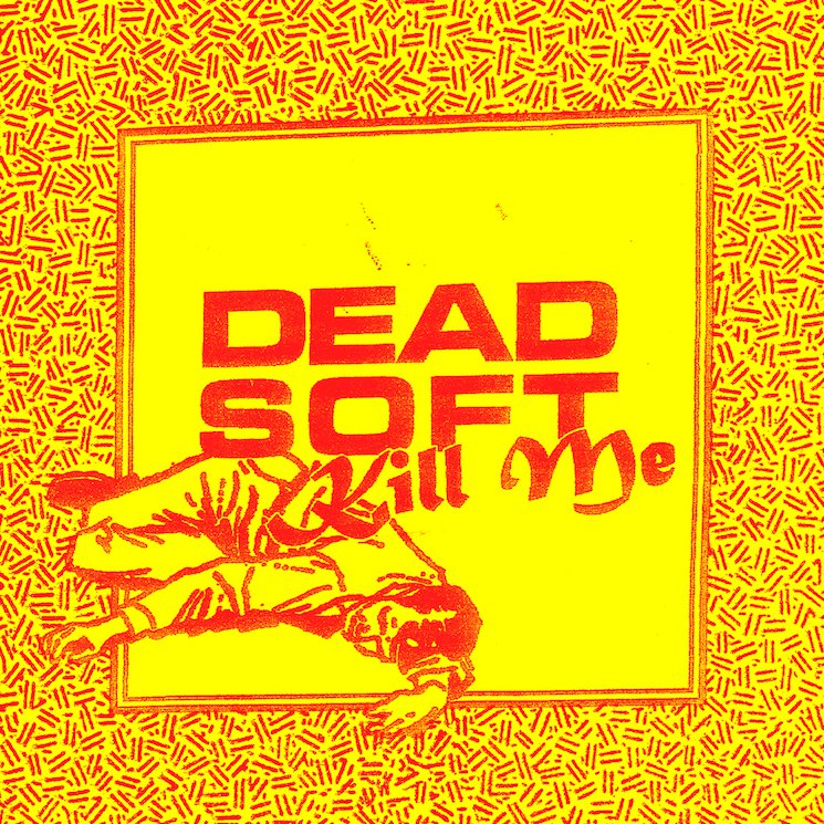 "Dead Soft Sign with Arts & Crafts for New EP, Share ""Kill Me"""
