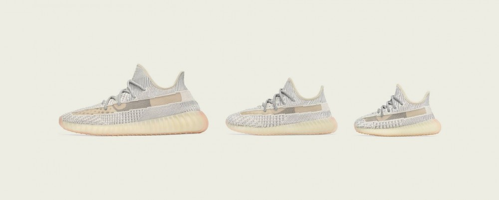 "Adidas Announces Yeezy Boost 350 V2 ""Lundmark"" Release Details"