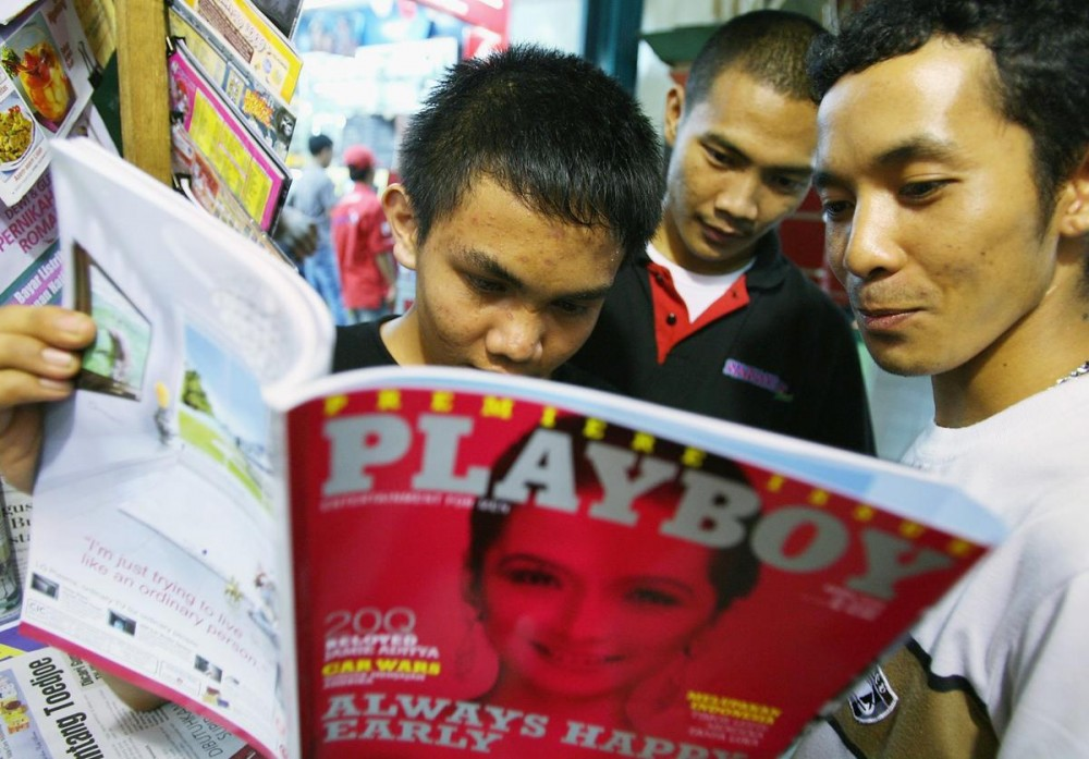 """Playboy"" Stops Printing Magazines"